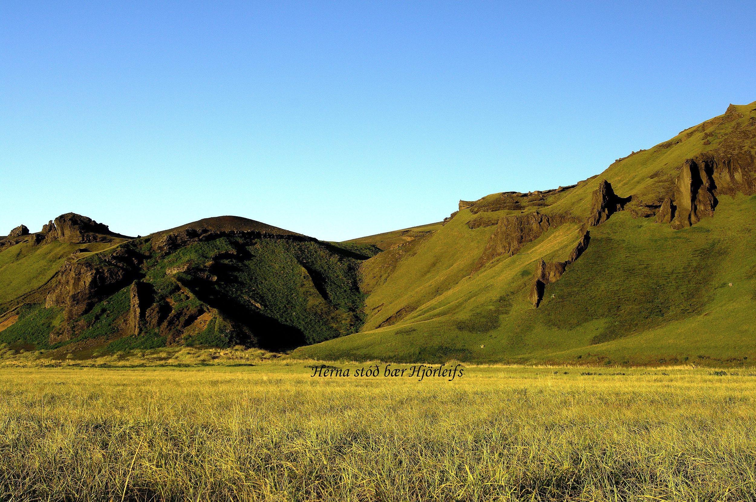 Bæjarstæði við Hjörleifshöfða